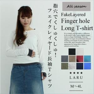 フェイクレイヤードくしゅ指穴ロングTシャツ トップス/長袖/カットソー|tifose|02