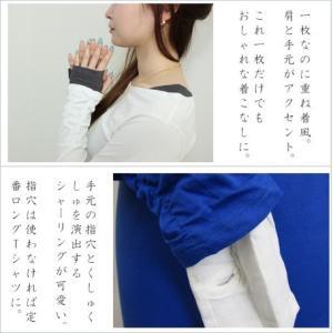 フェイクレイヤードくしゅ指穴ロングTシャツ トップス/長袖/カットソー|tifose|03