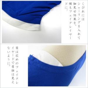 フェイクレイヤードくしゅ指穴ロングTシャツ トップス/長袖/カットソー|tifose|04