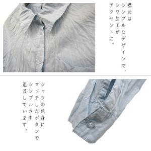綿ワッシャー加工チュニックシャツ チュニック/シャツ/トップス tifose 03