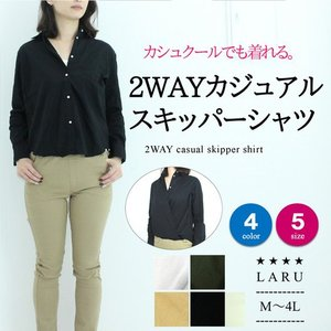 2wayカジュアルシャツ カシュクール/シンプル/シャツ/トップス tifose 02