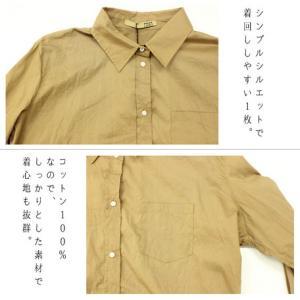 2wayカジュアルシャツ カシュクール/シンプル/シャツ/トップス tifose 03