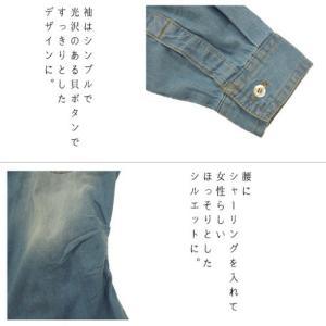 スキッパーデニムシャツ デニム/ワンピース/トップス tifose 04