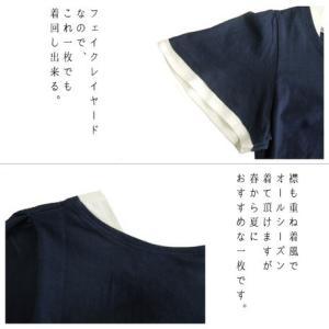 フレアー袖シャーリングカットソー フリル袖/Tシャツ/半袖/トップス|tifose|04