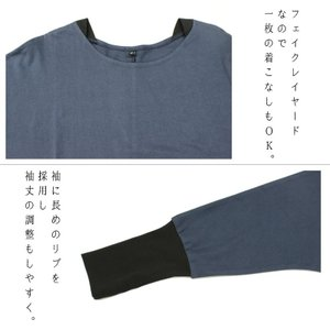 リブ使いドルマンカットソー tシャツ/Tシャツ/長袖/綿/カットソー/トップス|tifose|03
