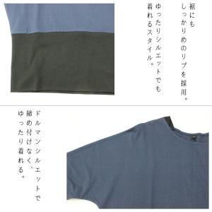 リブ使いドルマンカットソー tシャツ/Tシャツ/長袖/綿/カットソー/トップス|tifose|04