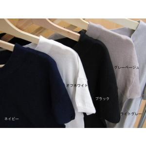 Vネックドルマン半袖綿ニット カーディガン/セーター/トップス|tifose|10
