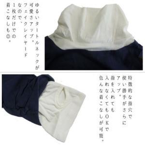くしゅタートルネック指穴ロングTシャツ チュニック/カットソー tifose 03