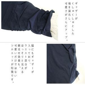 くしゅタートルネック指穴ロングTシャツ チュニック/カットソー tifose 04
