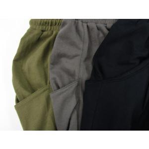 立体ポケット裏毛テーパードパンツ パンツ/ボトムス|tifose|07