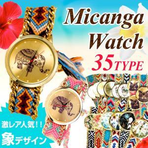 ミサンガウォッチ レディース メンズ 腕時計 夏アクセサリー  即納(メール便可)|tifose