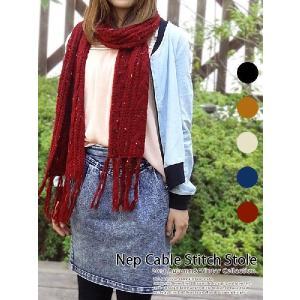 暖かいニットネップ縄編みマフラー ワインレッド 赤 ブラック 黒 キャメル アイボリー 白 ネイビー 紺 青 ストール 可愛い かわいい 雑貨 小物 使い勝手 tifose