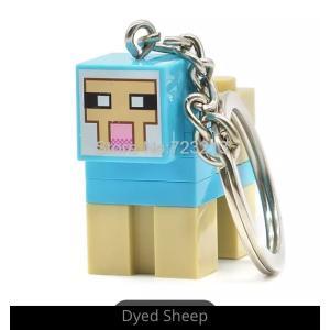 マインクラフト ブロック キーホルダー 毛を刈られた羊 水色 マイクラゲームキャラクターグッズ