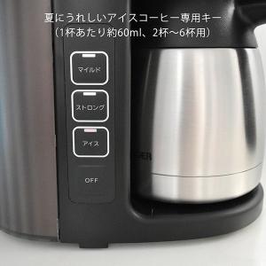 コーヒーメーカー タイガー ACE-S080KQ ブラック ステンレス サーバー 真空 まほうびん 保温 アイス 8杯分|tiger-online|04