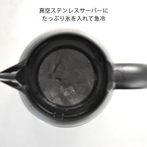 コーヒーメーカー タイガー ACE-S080KQ ブラック ステンレス サーバー 真空 まほうびん 保温 アイス 8杯分|tiger-online|05