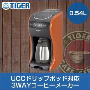 コーヒーメーカー タイガー ACT-B040DV バーミリオ...