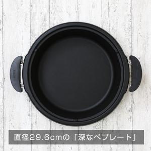 [グリルなべ (3枚プレート)] メタリックブラウン 【送料無料】 TIGER CQD-B300TH