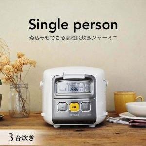 炊飯器 3合 JAI-R551W ホワイト タイガー 炊飯ジ...