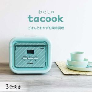 炊飯器 タイガー JAJ-A552GI ミント 3合 マイコ...