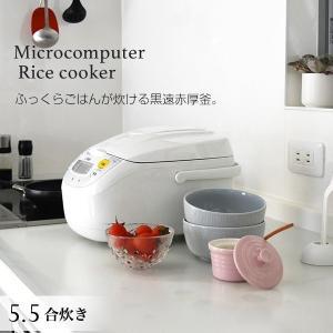 炊飯器 5合 タイガー JBH-G101W ホワイト 5.5...