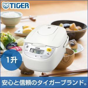 アウトレット 炊飯器 タイガー 1升 JBH-G181W ホワイト  ※化粧箱にキズや日焼けがある場合がございます。