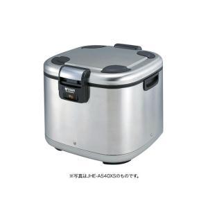 タイガー 業務用電子ジャー 炊きたて 4升 保温専用 JHE-A720XS ステンレス|tiger-online