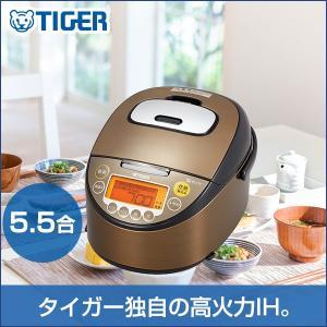 炊飯器 タイガー JKT-B102TD ブラウン 5.5合 ...