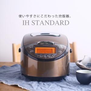 タイガーIH炊飯ジャー おすすめポイント  1)「銅入3層黒遠赤釜」で熱をムラなく均一に広げてお米の...