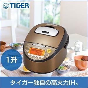 炊飯器 タイガー JKT-B182TD ブラウン 1升 タイ...