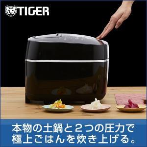 炊飯器 圧力 IH タイガー JKX-V103KU ブラック...