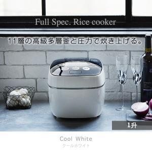 炊飯器 圧力 IH タイガー JPB-G182WA ホワイト...