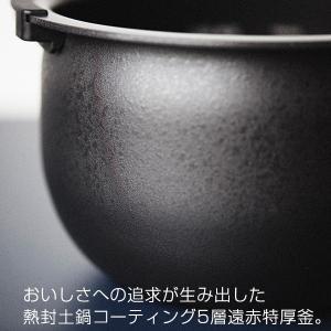 炊飯器 圧力 IH タイガー JPB-H102KU ブラック 5.5合 土鍋 コーティング 圧力 IH 炊飯ジャー 圧力IH炊飯器 麦ごはん おしゃれ 5合|tiger-online|05