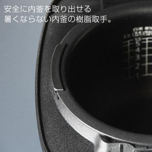 炊飯器 圧力 IH タイガー JPB-H102KU ブラック 5.5合 土鍋 コーティング 圧力 IH 炊飯ジャー 圧力IH炊飯器 麦ごはん おしゃれ 5合|tiger-online|06