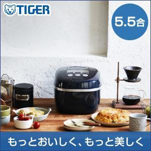 炊飯器 圧力 IH タイガー JPC-A100KA ブルーブラック 5.5合 土鍋 コーティング 圧力 IH 炊飯ジャー 圧力IH炊飯器 麦ごはん おしゃれ 5合