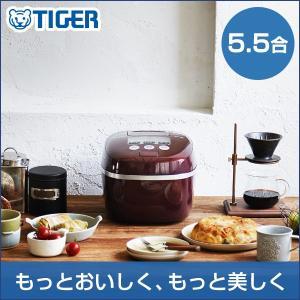 圧力IH 炊飯器 タイガー JPC-A100RB バーガンデ...