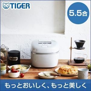 炊飯器 圧力 IH タイガー JPC-A100WH ホワイトグレー 5.5合 土鍋 コーティング 圧...