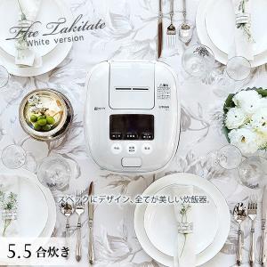 炊飯器ごはん 5.5合 おしゃれ 圧力 IH JPC-A102WE アーバンホワイト 土鍋 コーティ...