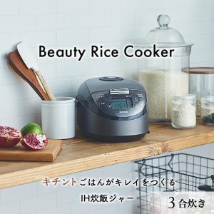 炊飯器 タイガー 3合 JPF-N550 タイガー魔法瓶 IH 炊飯ジャー 3合 土鍋 コーティング 麦めし もち麦 甘酒 ミニ 小型 一人暮らし 冷凍ごはんの画像