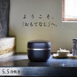 炊飯器ごはん 5.5合 土鍋 圧力 IH JPG-S100KS シルキーブラック タイガー魔法瓶 麦めし もち麦|タイガー魔法瓶 PayPayモール店