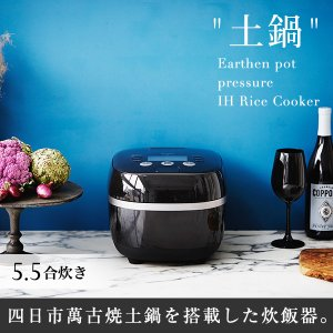 炊飯器ごはん 5.5合 炊き 圧力 タイガー魔法瓶 JPH-A100K ブラック 土鍋