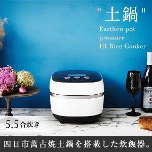 炊飯器ごはん 5.5合 炊き 圧力 タイガー魔法瓶 JPH-A100WH ホワイトグレー 土鍋