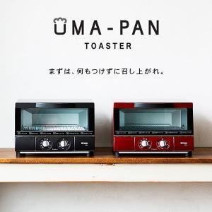 タイガー オーブン トースター うまパン KAE-G13NK マットブラック タイガー魔法瓶 おしゃれ 食パン トースター うまぱん ウマパン|tiger-online|02
