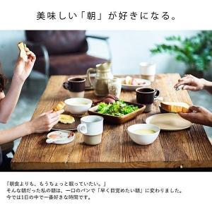 タイガー オーブン トースター うまパン KA...の詳細画像4