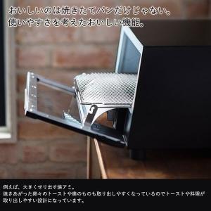 オーブン トースター うまパン タイガー KAE-G13NK マットブラック  おしゃれ 食パン|tiger-online|09