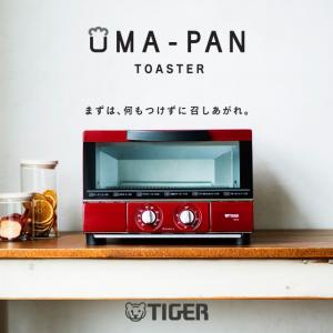 オーブン トースター うまパン タイガー KAE-G13NR レッド おしゃれの画像