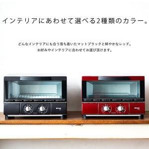 タイガー オーブン トースター うまパン KAE-G13NR レッド おしゃれ 食パン トースター うまぱん ウマパン|tiger-online|06