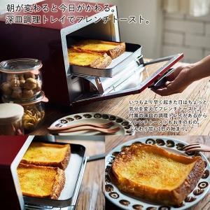 タイガー オーブン トースター うまパン KAE-G13NR レッド おしゃれ 食パン トースター うまぱん ウマパン|tiger-online|08