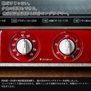 タイガー オーブン トースター うまパン KAE-G13NR レッド おしゃれ 食パン トースター うまぱん ウマパン|tiger-online|10