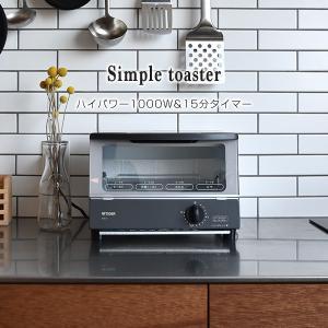 オーブントースター タイガー KAK-B100HW ウォームグレー ワイド 調理 一人暮らし 新生活