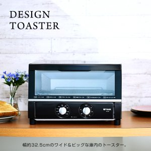 オーブントースター タイガー KAS-B130T ブラウン トースター お菓子 おしゃれ マイコン パン 発酵|tiger-online